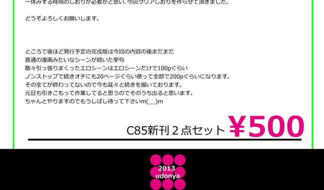 c8504.jpg