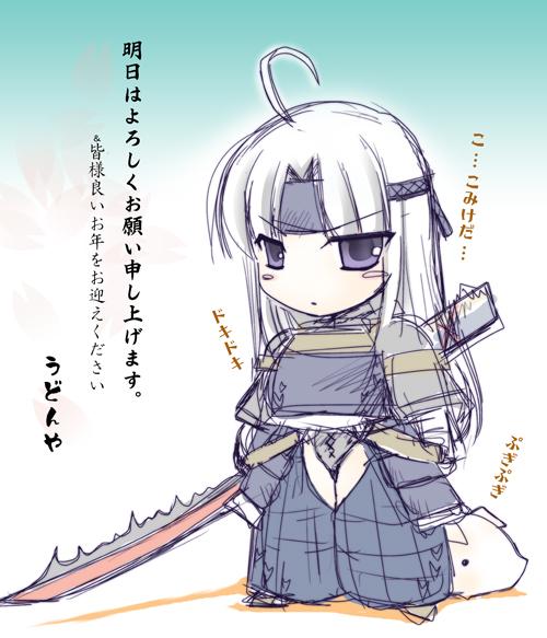 chibikou.jpg