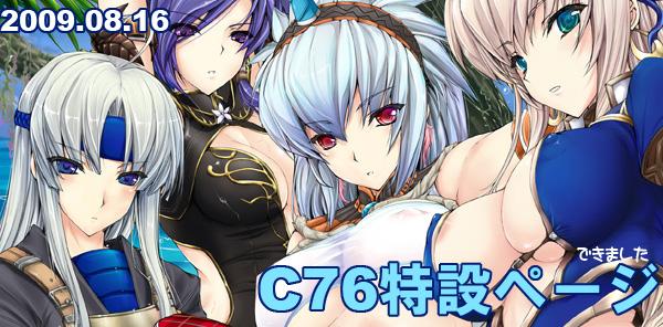 c76bana.jpg